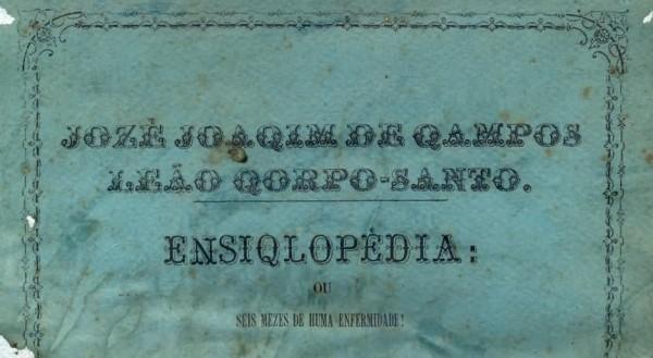qorposanto-acervodaPUCRS